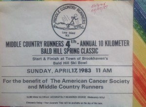 Rich Hollmann's race entry application for his running groups 10K race